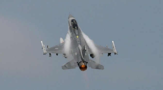 Did a F-16 Break the Sound Barrier at Oshkosh EAA AirVenture 2021?